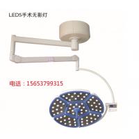LED手术无影灯厂家新型直销