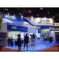 2018年北京中医艾灸产业博览会