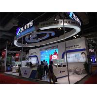 2018年中国(北京)国际智慧医疗展