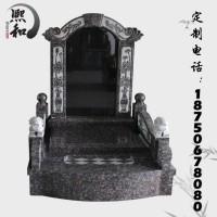 传统石雕墓碑 富士熙和厂家直销 艺术墓碑 立式墓碑 可定制