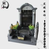 传统花纹式墓碑大量出售 厂家直销 豪华石雕墓碑石雕墓碑花岗岩