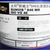 太阳抗磨液压油 ISO VG 68 46 32
