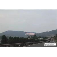 成南高速户外广告位企业宣传发布