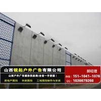 山西省高速广告|山西高速广告牌租赁|山西高速广告发布