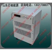 供应160V440A山东芯驰供应可编程直流稳压开关电源
