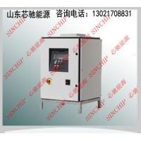 供应690V80A山东芯驰供应数显可调直流稳压开关电源