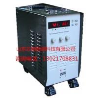 供应45V920A山东芯驰供应可编程直流稳压开关电源