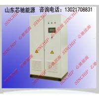 供应670V130A山东芯驰供应数显可调直流稳压开关电源