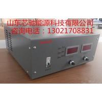 供应720V65A山东芯驰供应程控可调直流稳压开关电源