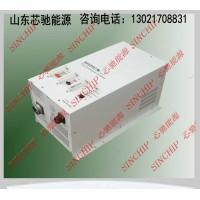 供应960V50A山东芯驰供应可调大功率直流稳压开关电源