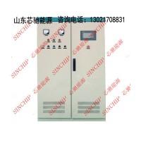 供应840V25A山东芯驰供应数显可调直流稳压开关电源