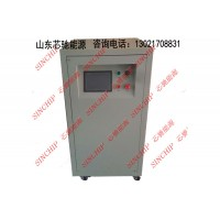 供应410V45A山东芯驰供应可编程直流稳压开关电源