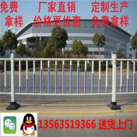 聊城锌钢护栏、铸铁护栏、玛钢护栏、铝艺护栏