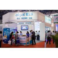 2017年北京空气净化展-净水设备展