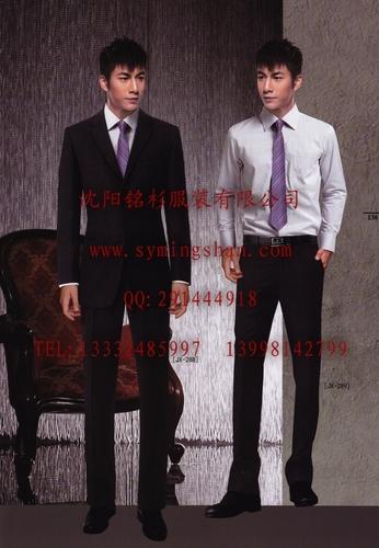 连体服★连体工作服★辽阳连体服-沈阳铭杉服装有限公司