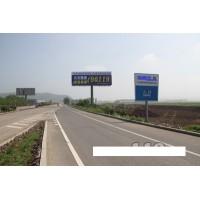 成南成绵高速公路广告媒体立柱高炮牌