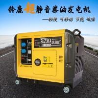5KW静音柴油发电机性能稳定使用寿命长