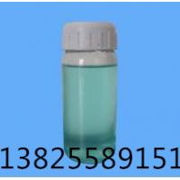 供应长效防腐剂 淀粉胶水防腐防臭剂
