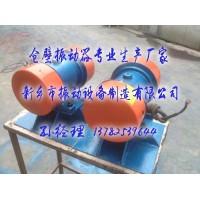 ZFB-10仓壁振动器 功率0.75KW 厂家直销