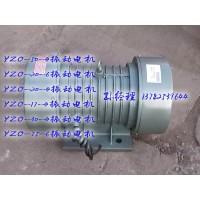 YZO-20-6振动电机 功率2千瓦振动马达