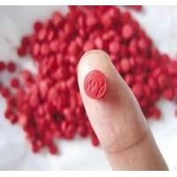 硝甲西泮供应商 红豆 红5现货价格