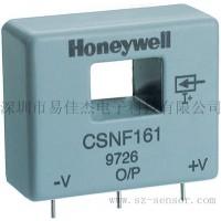 电流传感器 CSNF161