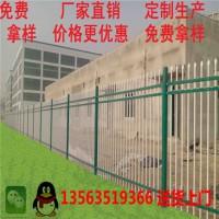 锌钢护栏专业定制加工,表面静电喷涂,高硬度、外观精美