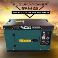 风冷7000瓦低噪音全自动柴油发电机