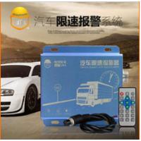 汽车限速报警器,汽车超速报警器,GPS汽车限速器