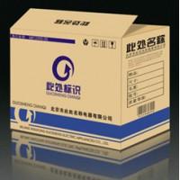济南纸箱厂供应济南纸箱可以选择济南利强纸箱包装厂