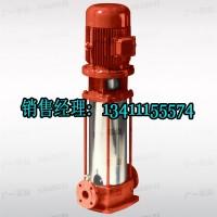 广东消防泵 广一消防泵 广一XBD-GDl