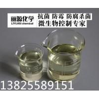 聚脂涂料抗菌剂 油漆防霉剂