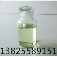 高分子乳液防腐剂