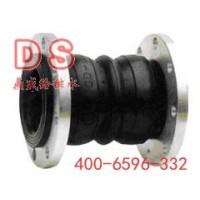 河南鼎盛可曲挠双球橡胶接头/价格低质量有保证