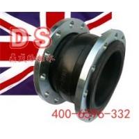 河北鼎盛JGD型可曲挠高压橡胶接头/质量好价格低