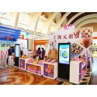 2017中国食品机械展