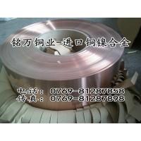 上海C194高导电铜合金 K65高强度铜合金