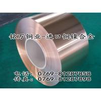 成都C7035-TM06高硬度铜合金