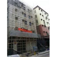 外墙瓷砖翻新工程 承接磁砖马赛克基面涂料翻新工程