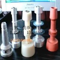 1332,GA013,GA014络筒机铝锭子和尼龙锭子