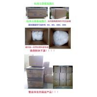 塑料导热纳米氧化铝粉