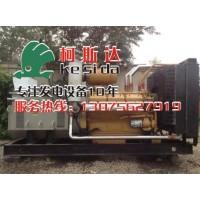 供应上柴350kw柴油发电机组 珠海出售发电机 维修保养