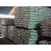 水解聚丙烯腈钠盐生产厂家
