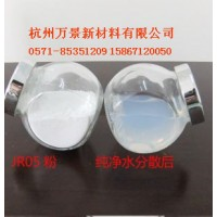 光催化二氧化钛光触媒除甲醛