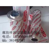 HYDAC滤芯0330D010BN4HC三一泵液压滤芯
