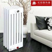 专供云南贵州厂家直销家用钢制散热器暖气片钢六柱形散热器暖气片