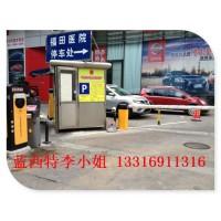 【西丽】停车场道闸收费系统的安装