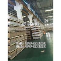 QC-7铝板规格 QC-7铝板一公斤多少钱