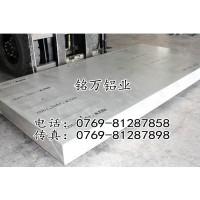 国标6110双面贴膜镜面铝板