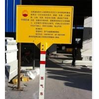 山东玻璃钢燃气管道标志牌 双柱式玻璃钢标志牌